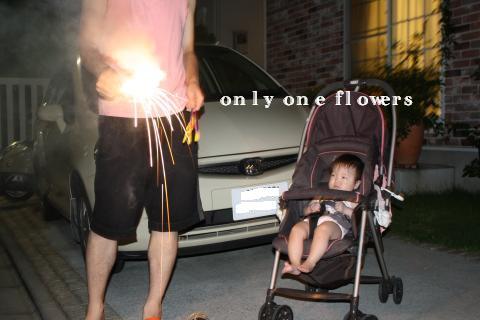 まの 初めての花火☆