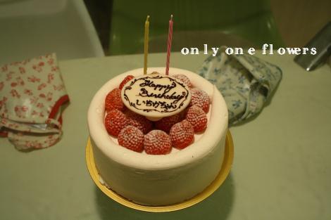 いち 2歳のBDケーキ☆
