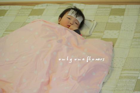 いっぱい寝て 早くよくなってちょうだい!(懇願) by ママ