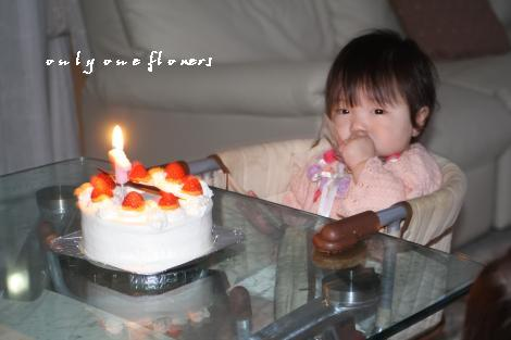 まのちゃん お誕生日おめでとう!