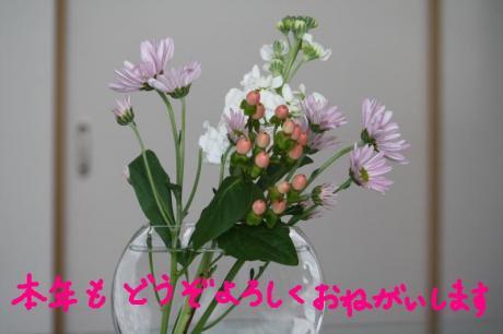 新年のご挨拶 2☆