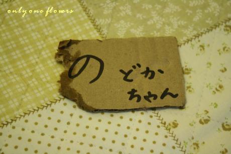 プレゼント当選者☆