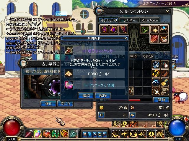 ScreenShot1203_013311145.jpg