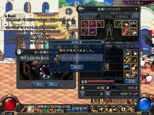 ScreenShot1203_013918395.jpg