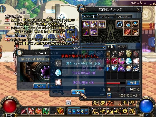 ScreenShot1212_222013859.jpg