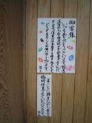 051003ichinoki1.jpg