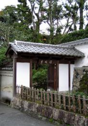 051107yoshikien1.jpg