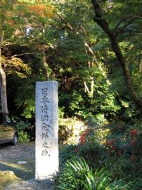 051113shoryakuji1.jpg