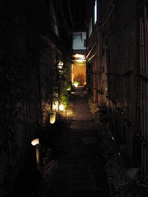 060205kuranosuke1.jpg
