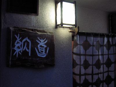 060415kinou1.jpg