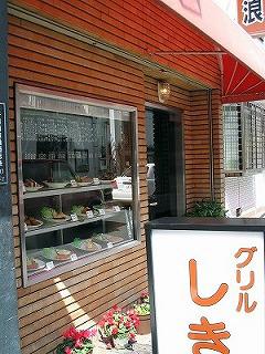 060415shikinami1.jpg