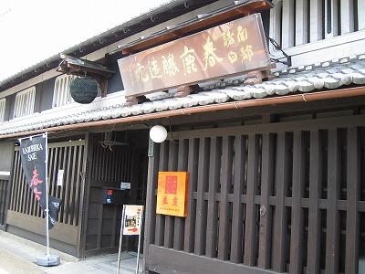 060502harushika1.jpg