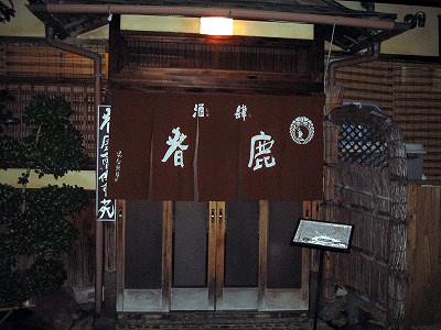 060609harushika1.jpg