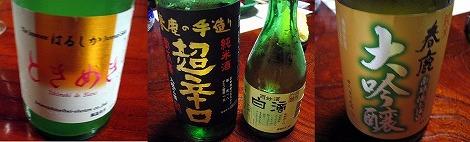 060609harushika11s-.jpg