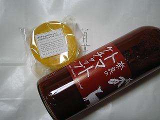 061105akishinonomori21.jpg