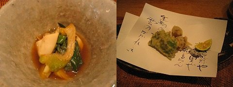 061105akishinonomori34.jpg