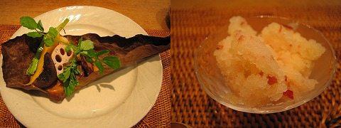 061105akishinonomori35.jpg