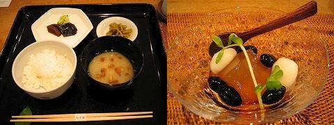 061105akishinonomori36.jpg