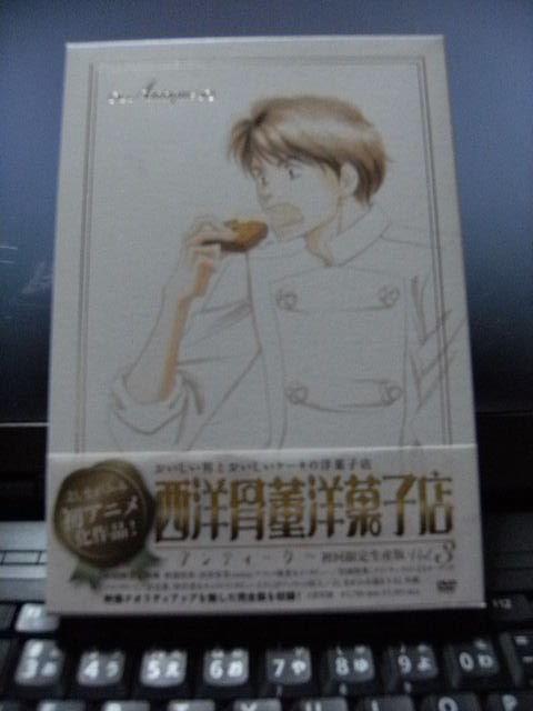 西洋骨董洋菓子店DVD3