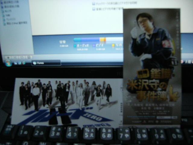チケット(*^_^*)