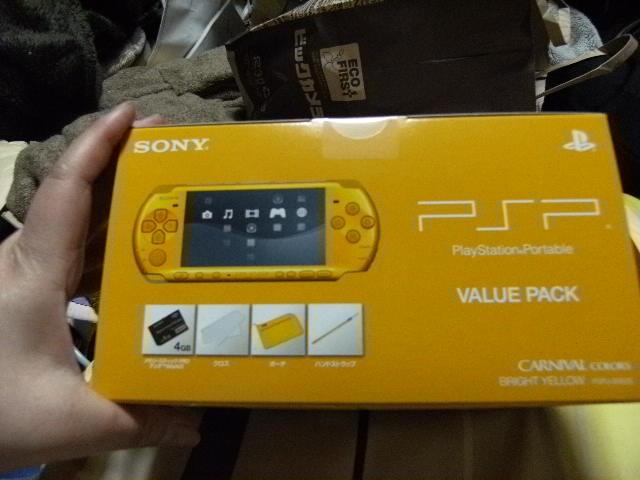 PSPパッケ-ジ
