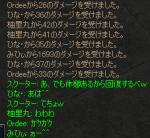 20060626_02.jpg