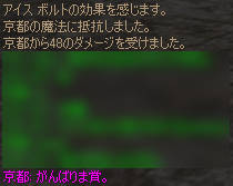 20060628_03.jpg