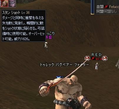 20060708_02.jpg
