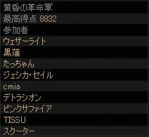 20060713_01.jpg