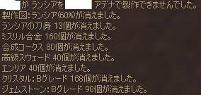 20060725_01.jpg
