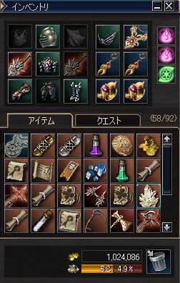 20060725_02.jpg