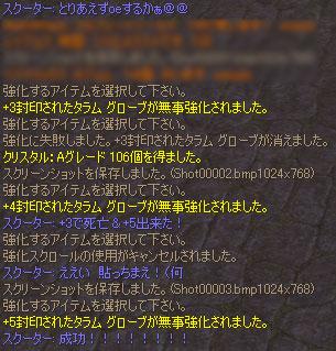 20060823_01.jpg
