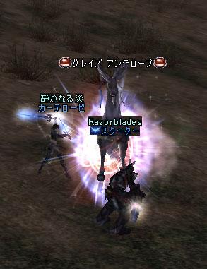 20060911_01.jpg