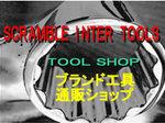 topgamenp3banayou1-thumbnail2.jpg