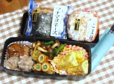 23日お弁当