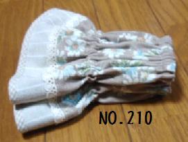 12月5日NO.210