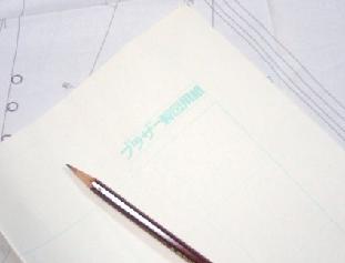 2月20日パターン写し紙