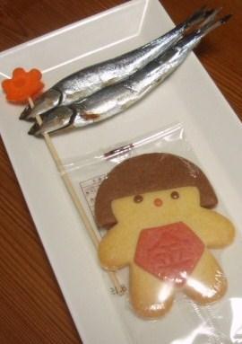 5月5日金太郎鯉のぼり