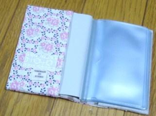 5月15日カードケース3