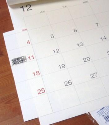 10月20日残念なカレンダー