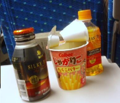 11月29日新幹線