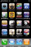 iPhone-home_4_090609.jpeg