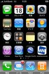 iPhone3G-home_OS-22_090618.jpeg