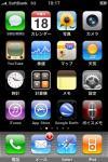 iPhone3G-home_OS-30_090618.jpeg