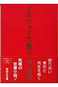 20060628131105.jpg