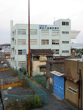 横浜大桟橋診療所