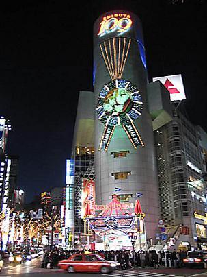 2007渋谷109