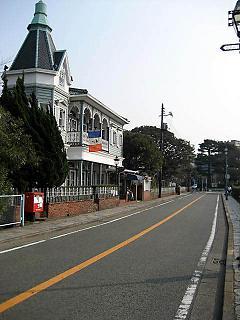 山手中央通り