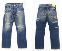 Levi's Fenom Light oz Jeans Yellow Sundries Crush Customize