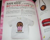 BAPEKIDS全員応募Tシャツ